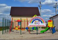 Дитячий майданцик на масиві Міжріччя